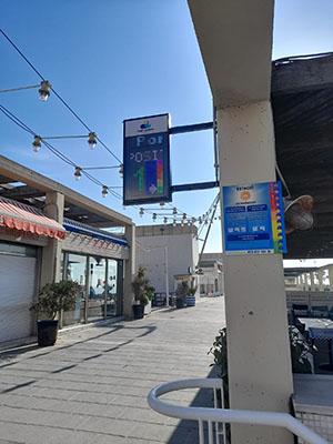 Estacions informació UV – Port Olímpic – BCN